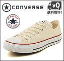 コンバースオールスターローカットOX白converseALLSTARM9165アンブリーチホワイト(メンズ)
