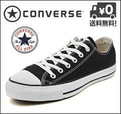 コンバース オールスター ローカット OX 黒 converse ALL STAR M9166…