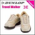 ダンロップ レディース コンフォートウォーカー ウォーキングシューズ スニーカー 痛くない 歩きやすい 疲れにくい 3E 幅広 DUNLOP C403 パールオーク