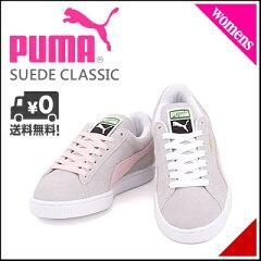 プーマ レディース ローカット スニーカー SUEDE CLASSIC WNS スエードクラシック ウィメンズ 25 PUMA 355462 グレー/バイオレット