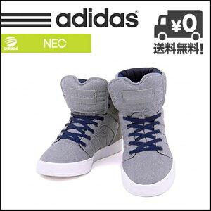 アディダス スニーカー メンズ ハイカット ネオビッグタン adidas NEOBIG TANN F98264 グレー/...