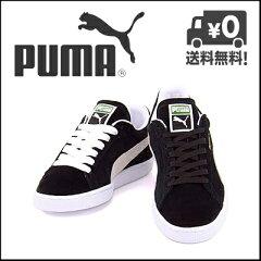 プーマ メンズ ローカット スニーカー スエードクラシック + PUMA SUEDE CLASSIC + 452634 ブラック/ホワイト