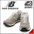 【店内全品ポイントUP】ニューバランス メンズ ランニングシューズ スニーカー D ML574 VG new balance 150574 グレー