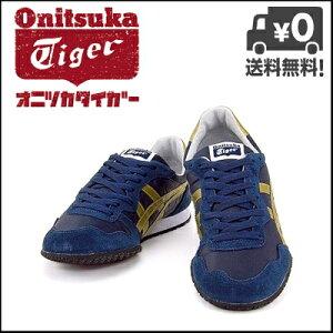 オニツカタイガー セラーノ メンズ スニーカー Onitsuka Tiger SERRANO TH109L ネイビー/ゴール...