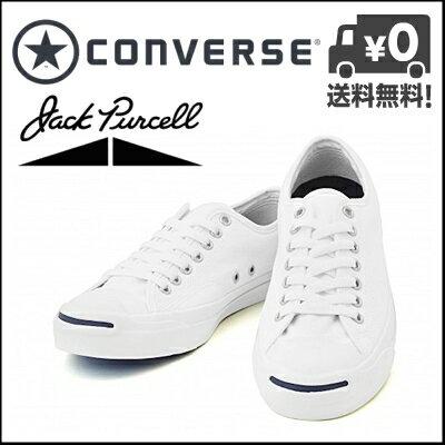 コンバース ジャックパーセル メンズ ローカット スニーカー キャンバス converse JACK PURCELL 3226037 ホワイト