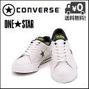 コンバース ワンスター J ローカット スニーカー メンズ converse ONE STAR J 3234670 ホワイト/グリーン