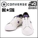 コンバース メンズ ローカット スニーカー ワンスターJ converse ONE STAR J 3234670 ホワイト/パープル
