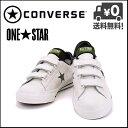 コンバース ワンスター J V-3 ローカット スニーカー メンズ converse ONE STAR J V-3 3234671 ホワイト/グリーン