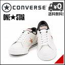 コンバース ワンスター レザー ローカット スニーカー メンズ converse ONE STAR J 3234670 ホワイト/オレンジ