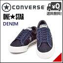 コンバース メンズ ローカット スニーカー オールラウンド ベーシック シンプル ワンスター J デニム converse ONE STAR J DENIM 32366785 ネイビー