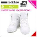 アディダス レディース ハイカット スニーカー 限定モデル ネオビッグタン 2 NEOBIG TANN 2 adidas AW4534 ランニングホワイト/ランニングホワイト/ランニングホワイト