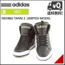 アディダス メンズ ハイカット スニーカー 限定モデル ネオビッグタン 2 NEOBIG TANN 2 adidas AW4533 コアブラック/コアブラック/ランニングホワイト