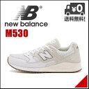 ニューバランス メンズ ランニングシューズ スニーカー 安定性 軽量性 クッション性 D カジュアル デイリー トラベル M530 new balance 1009075 ホワイト