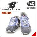 ニューバランス メンズ ランニングシューズ スニーカー 軽量 クッション性 D カジュアル デイリー トラベル MRL996 new balance 1010533 グレー/ブルー
