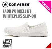 コンバース レディース スリッポン スニーカー キャンバス 抗菌 防臭 ジャックパーセル NT ホワイトプラス スリップオン JACK PURCELL NT WHITEPLUS SLIP-ON converse 1CK272 ホワイト