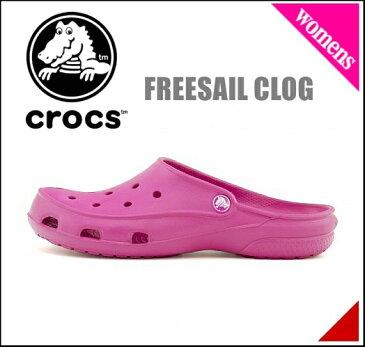 クロックス サンダル 痛くない ぺたんこ 歩きやすい レディース フリーセイル クロッグ W 軽量 クッション性 カジュアル デイリー トラベル オフィス FREESAIL CLOG W crocs 200861 キャンディピンク