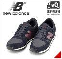 ニューバランス ランニングシューズ スニーカー メンズ U420 限定モデル クッション性 D カジュアル デイリー トラベル ウォーキング スポーツ new balance 176420 ネイビー
