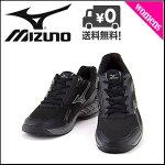 mizuno(ミズノ)EASYSTAR2(イージースター2)ファスナー付きウォーキングシューズ5KH31109ブラック/グレー