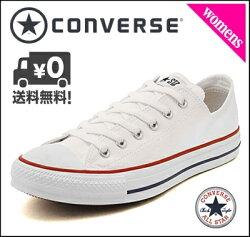 コンバースオールスターローカットOXレディースキャンバスM7652オプティカルホワイト白