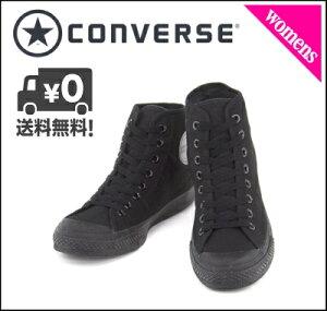 コンバース レディース ハイカット スニーカー 黒 converse VLC(G) HI 266759 ブラックモノクロ...