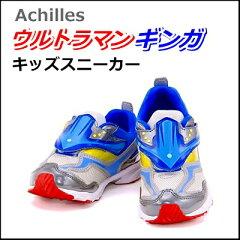 ウルトラマンギンガ 男の子 キッズ 子供靴 スニーカー 面ファスナー 2E 軽量 UTM 126 シルバー/...