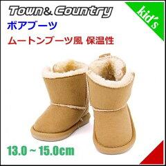 タウン&カントリー 女の子 男の子 ベビー ボアブーツ ムートンブーツ風 90 Town&Country R439...