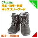スノーブーツスニーカー女の子男の子キッズ子供靴防水防滑雨雪靴チャーキーズCHARKIESCH-153ブラック/コンビ