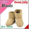 ショートブーツボアブーツ女の子キッズ子供靴ぺたんこ歩きやすいスイートジェリーSweetJelly150000キャメル