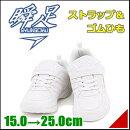 瞬足女の子男の子キッズ子供靴通学靴運動靴スニーカーストラップ×ゴム紐Hi-STANDARD白軽量クッション性グリップ性安定性EE学校スクールSYUNSOKUJJ-184ホワイト/ホワイト