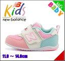 ニューバランス ベビーシューズ スニーカー 女の子 男の子 キッズ ベビー 子供靴 運動靴 通学靴 FS574 ベルクロ クッション性 屈曲性 カジュアル デイリー トラベル new balance 170574 ピンク
