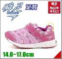 瞬足 足育 女の子 キッズ 子供靴 通学靴 運動靴 スニーカー ストラップ クッション性 屈曲性 カジュアル デイリー スポーツ SYUNSOKU C-215 ピンクチェック