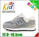 ニューバランス女の子男の子キッズベビー子供靴運動靴通学靴ベビーシューズスニーカーFS313安定性屈曲性クッション性newbalance160313スティールブルー