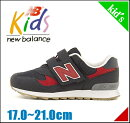 ニューバランス女の子男の子キッズ子供靴運動靴通学靴スニーカーK313クッション性耐久性newbalance160313ブラキッシュネイビー