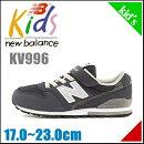 ニューバランス女の子男の子キッズ子供靴通学靴運動靴スニーカーKV996ゴム紐ストラップ通気性クッション性newbalance161996ネイビー