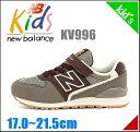 ニューバランス 女の子 男の子 キッズ 子供靴 通学靴 運動靴 スニーカー KV996 ゴム紐 ストラップ 通気性 クッション性 new balance 164996 グレー/バーガンディバーガンディ