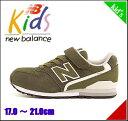 ニューバランス 女の子 男の子 キッズ 子供靴 通学靴 運動靴 スニーカー KV996 ゴム紐 ストラップ 通気性 クッション性 new balance 172996 カーキ