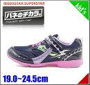 スーパースターバネのチカラ女の子キッズ子供靴通学靴運動靴ランニングシューズスニーカーレースプリントゴム紐ストラップクッション性通気性EEカジュアルデイリースポーツSSSUPERSTARJ6966ASネイビー