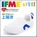 IFME(イフミー)キッズ子供用上履き保育園幼稚園スクール体育館SC-0002ブルー