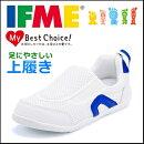 IFME(���եߡ�)���å��Ҷ��Ѿ����ݰ�����ձॹ�������ΰ��SC-0002�֥롼