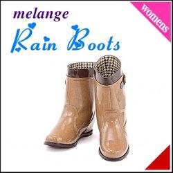 レインブーツレディースインヒールぺたんこ歩きやすい婦人長靴防水雨雪靴ベルト付きメランジェmelange8003キャメル/コンビ