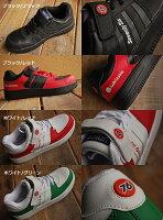 安全靴76Lubricants76_200ナナロクメンズスニーカー靴