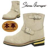 グッドイヤーウエルト本革スエードエンジニアブーツショートブーツワークブーツ靴メンズSD3955307GB-9808