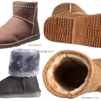 レディースムートンブーツ3柄×4色ファーブーツ防寒対策防寒シューズスニーカー靴くつシューズ46570/46571/46573全12種【Y_KO】