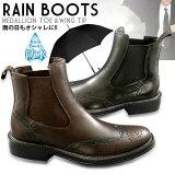 サイドゴアレインブーツ メンズ レインブーツ スノーブーツ RAIN BOOTS ショート カジュアル ラバーブーツ 長靴 GB-3139 全2色展開 SD3955332