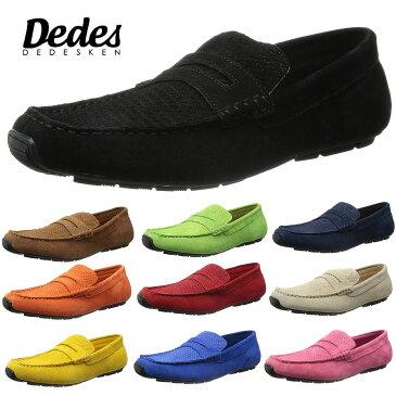 ドライビングシューズ メンズ 靴 カジュアルシューズ ローファー 5070 SD3739028【SD】【Y_KO】【S160228】【170701s】 【ren】
