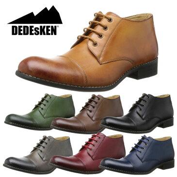 本革カジュアルシューズ メンズ 靴 ストレートチップ ビジネスシューズ DEDEsKEN デデスケン 10562 SD3571332【MS】【Y_KO】【csv160405】【P10】 【ren】
