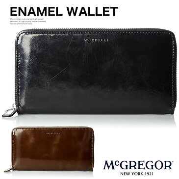 McGregor マックレガー 財布 22048 長財布 エナメル調 レザー SD5181266【Y_KO】【YI】■05170121【P10】【170701s】 【ren】