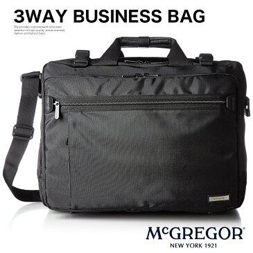 McGregor マックレガー 3WAY ビジネスバッグ MG21706 ショルダーバッグ リュックサック【Y_KO】【YI】■05170121【P10】【170701s】 【ren】