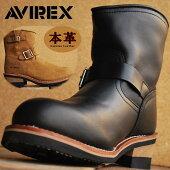 AVIREXアビレックスブーツメンズ正規品アヴィレックスHORNETホーネットエンジニア本革ブーツレザーAV2225全2色