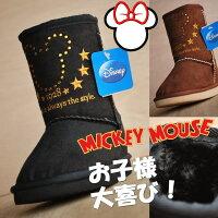ムートンブーツキッズ6477長靴【Y_KO】